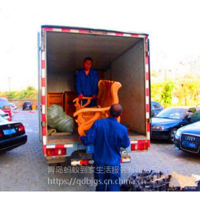 青岛面包车搬家公司 专注小件搬运