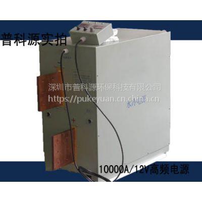 供应广东氧化电源,阳极氧化整流器,硬质氧化设备