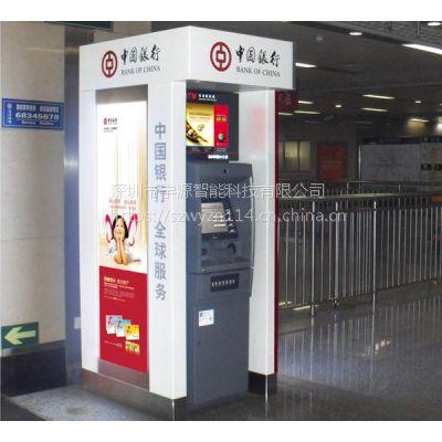 供应银行大堂式ATM自动取款机展柜