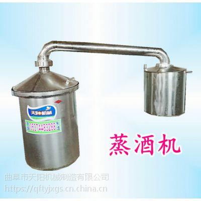 福建纯粮生熟料发酵酿酒设备