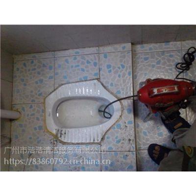 广州市越秀区疏通洗手间83860792服务全城