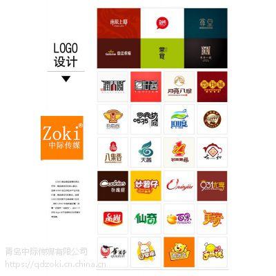 青岛LOGO设计-青岛中际传媒有限公司