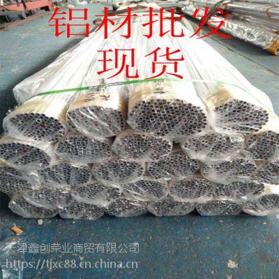 6063铝管今日价格 计算方式密度 优质铝方管6米一只 喷涂颜色自定铝管