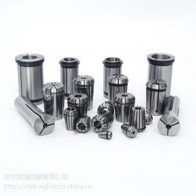 钛浩机械磨刀机筒夹专业品质加工厂