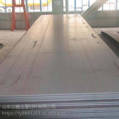 江西省65锰钢板6毫米厚现货价格