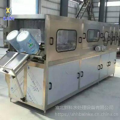 供应新科纯净水设备 桶装灌装机设备报价XK-300 灌装生产线设备一套多少钱 桶装水设备一套多少钱
