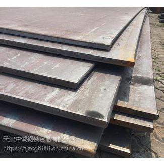 天津-EQ47钢板正品,EQ47船用钢板《低价销售》