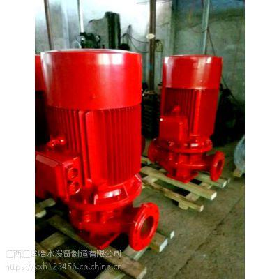 3cF认证厂家XBD19/50-SLH消防泵控制柜成套设备XBD20/50-SLH