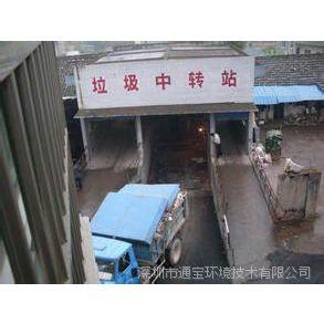 广东油漆厂专用垃圾站除臭设备直销