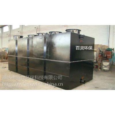 潍坊百灵环保供兴义地区地埋式一体化污水处理设备BL-10 专业更敬业