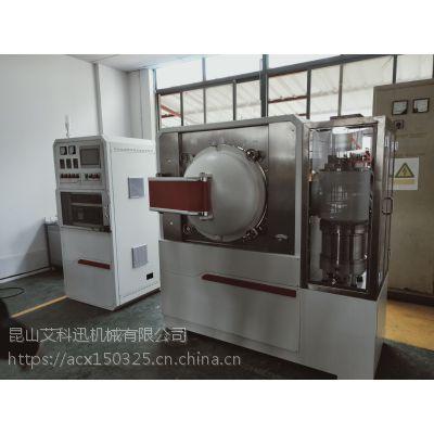 ACX供应医疗X射线管高真空除气炉 3D打印钴铬合金植入物真空退火炉 硬质合金真空焊接设备