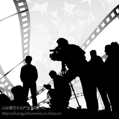 宣传片影视之制作服务滨州北海新区