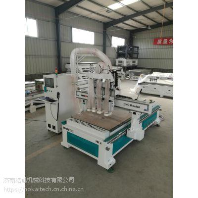 皓凯数控 木工数控 开料机 三工序 板材家具 1325机械开料机 多功能自动木工雕刻机