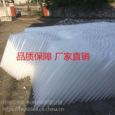 自来水厂宝能蜂窝六角形斜管 聚丙烯材质蜂窝填料 可上门安装
