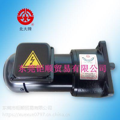 求购台湾億大齿轮减速机 台湾億大齿轮减速机价格 德大刀库专用电机億大齿轮减速机FM22