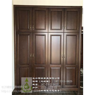 长沙全屋实木家具工厂性价比高、实木橱柜门、书柜订做终身保修