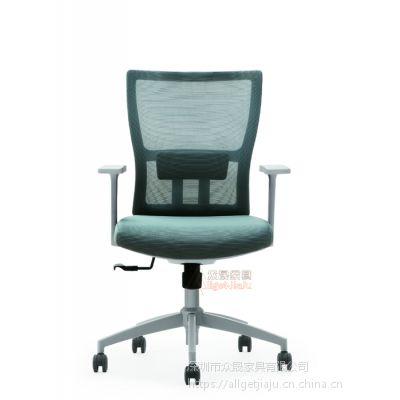 供应深圳众晟家具ZS-MC01特价布艺塑料背框办公职员椅