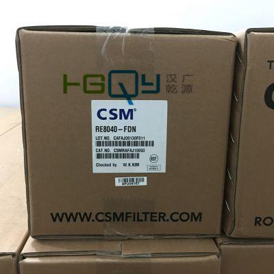 供应世韩CSM抗污染膜RE8040FEN高脱盐率 8040反渗透膜