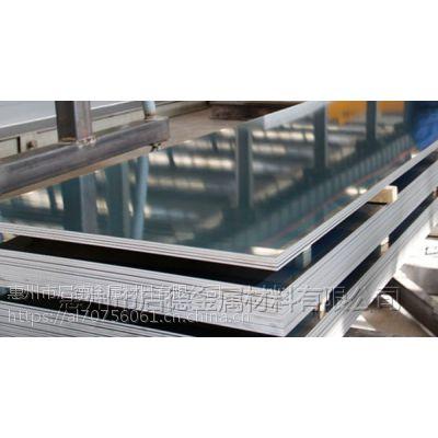 惠州厂家供应5252铝板材/卷 手机铝板,仲恺高新区铝材厂