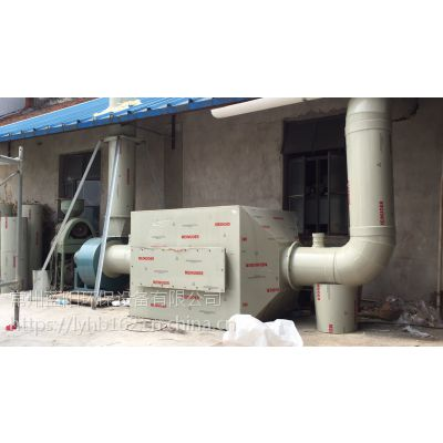 江都活性炭吸附净化装置-催化燃烧设备报价-蓝阳厂家直销