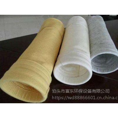 泊头市富东环保 玻璃纤维除尘布袋 品质保证