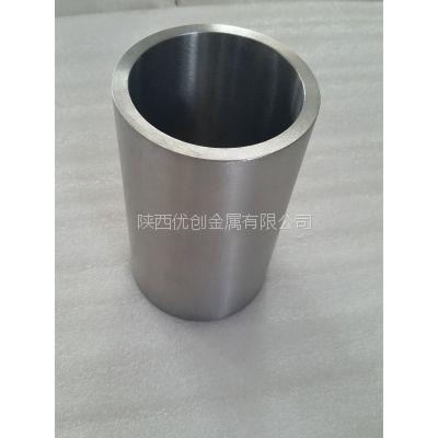 工厂供应 加工耐高温 W1 精细加工 钨坩埚 价格合理
