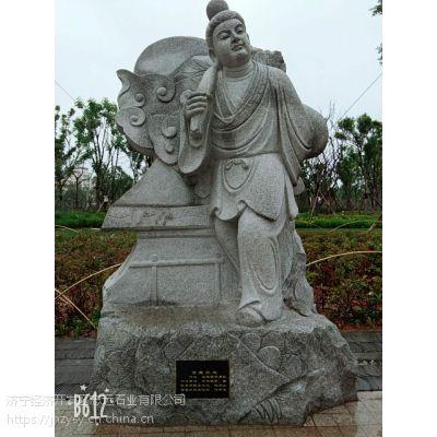 石雕人像经常雕刻的题材
