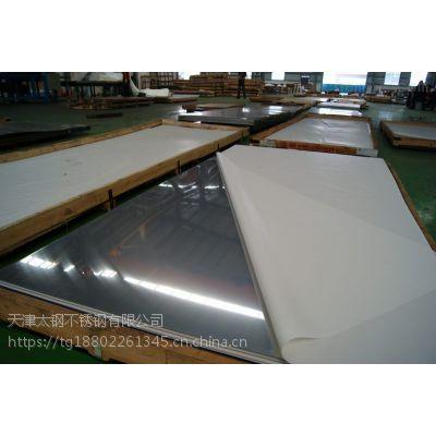 1cr13不锈铁板生产厂家 1cr13不锈钢材料机械加工性能
