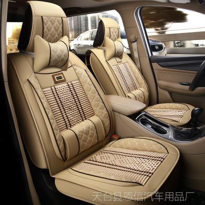长安欧尚CX70T专用全包座套七座威旺皮冰丝欧诺夏天透气汽车坐垫