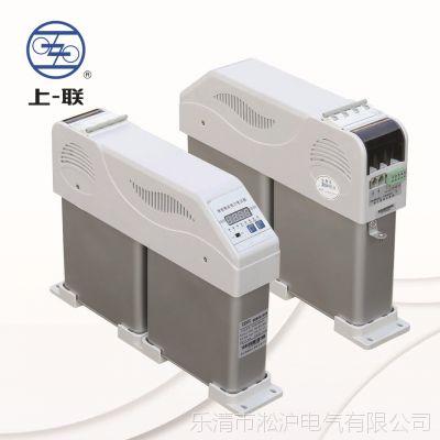 新品上架 上海人民上联牌RM-8CS/450-50智能电容器三相补偿电容
