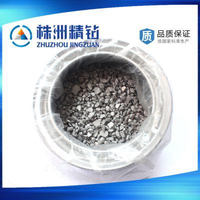 供应钻石牌高纯度钨粒 20~40目 碳硫分析专用