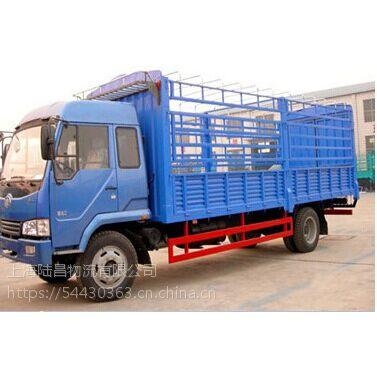 山东专线—上海至黄岛专线物流 物流公司 行李托运
