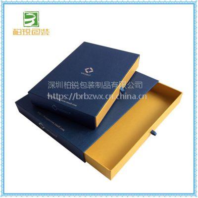 高档品牌平板电脑盒、电子产品抽屉纸盒加工定制