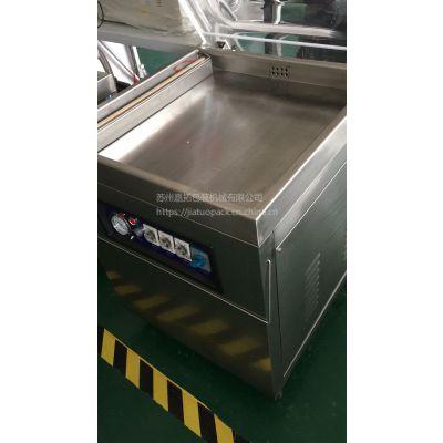 【真空包装机】【食品保鲜真空包装机】【青鱼干真空包装机】400-808-6518