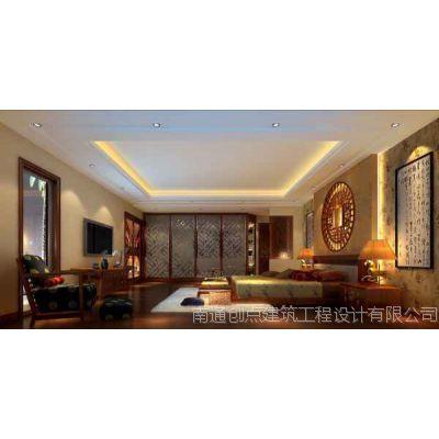 南通室内装饰设计|室内装饰设计方案