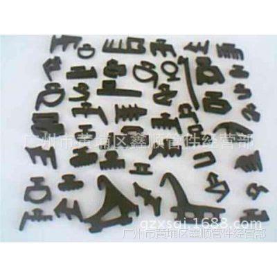 销售各种形状材质的管道专用天然橡胶密封 阀门 密封反应釜胶条