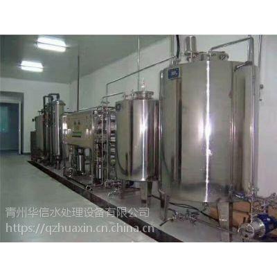 好喝的山泉水,就用青州华信超滤设备,纯水设备