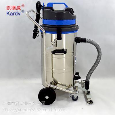 浙江凯德威大功率工业吸尘器DL-3078P机械五金加工吸尘机