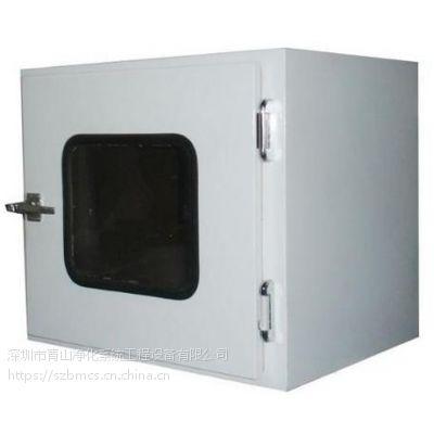 供应标准传递窗,电子互锁传递窗 深圳青山净化实验室设备
