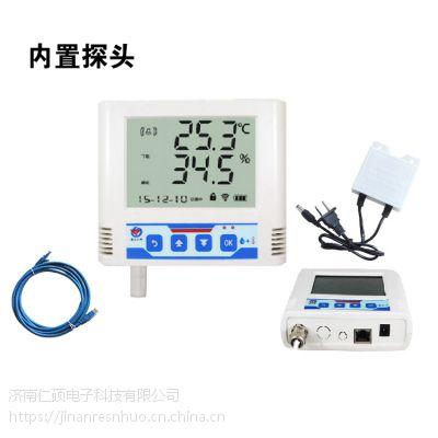 建大仁科 以太网温湿度 TCP/IP协议 工业级 以太网 局域网 机房温湿度监控