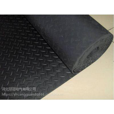 黑色绝缘橡胶板 电站内用绝缘胶皮垫 天然橡胶 量大价格优惠