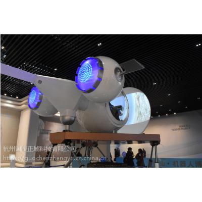 B级飞行模拟器