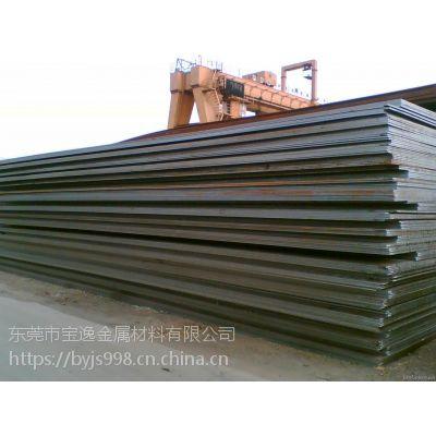 宝逸供应 X40CrMoV5-1热作合金工具钢板 X40CrMoV5-1钢棒 现货