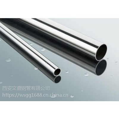 202不锈钢管厂,安康不锈钢管厂,文盛钢管(在线咨询)