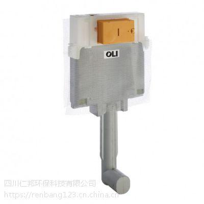 供应深圳卫生间马桶进口静音欧杰特隐蔽式冲水箱OLI80