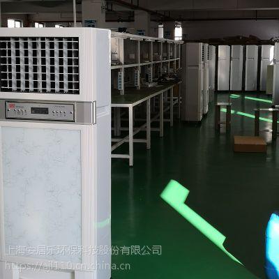 供应档案馆用空气净化器 多功能商用净化 安居乐