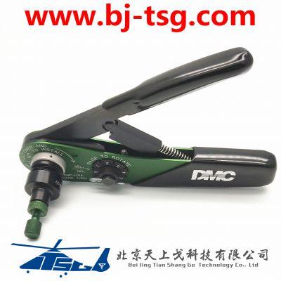 美国DMC压接钳压线钳定位器 M22520/7-01 MH860 86-37