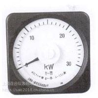 供应上海自一船用仪表厂45L1-W广角度功率表