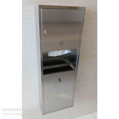 北京市佳悦鑫不锈钢304二合一组合柜,二合一擦手纸箱,二合一擦手纸盒,垃圾柜