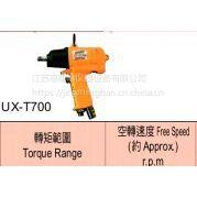 日本URYU瓜生UXT-700枪型扳手 URYU直身型扳手 现货